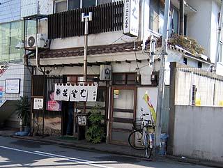 Yamaguchiya.jpg