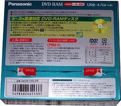 PanasonicLM-AF120LP52