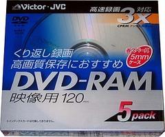 VictorVD-M120NL5
